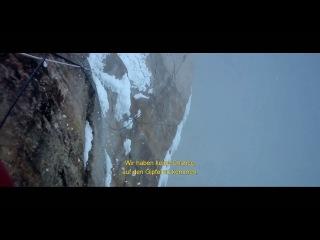 Film-Premiere Cerro Torre in M
